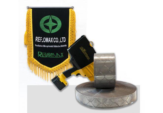 Reflomax Colombia -AGT-GB (PVC MICRO PRISMAS)